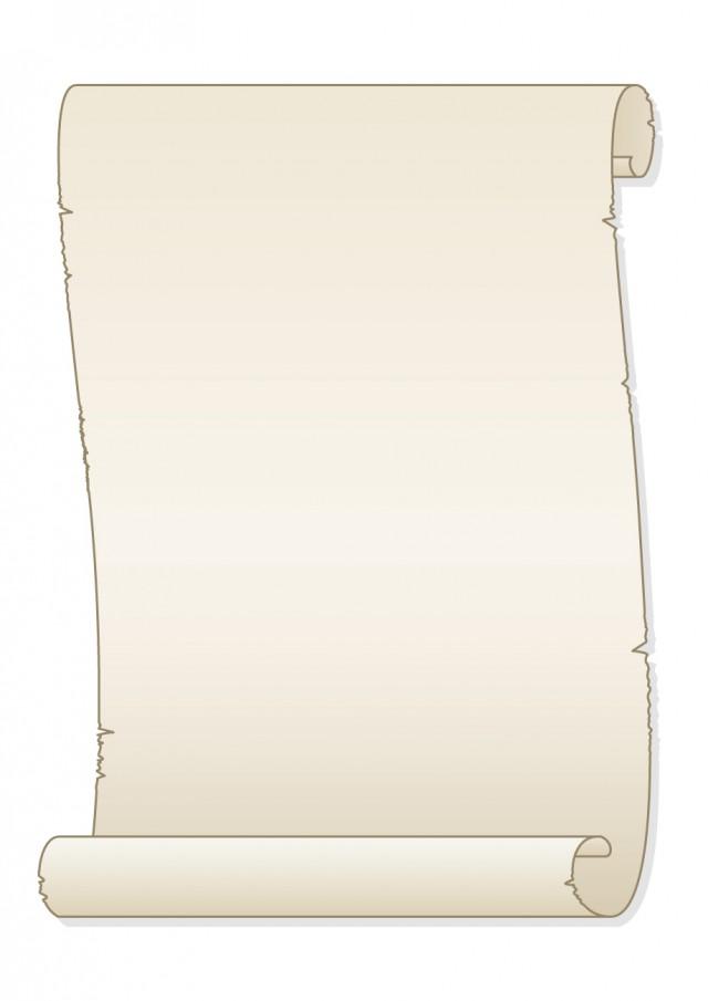 古びた巻紙