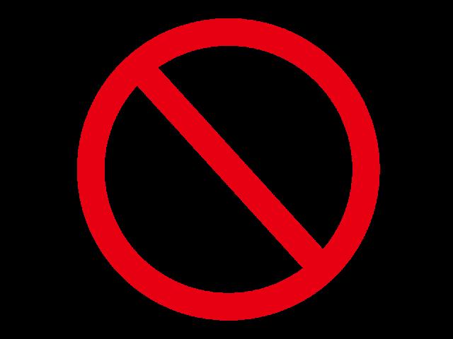 違法ダウンロード法(禁止法)まとめWiki - アット …