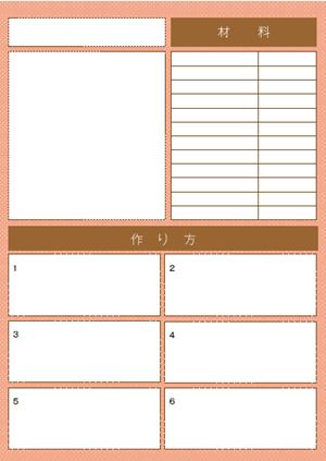 レシピカード(ピンク・水玉)テンプレート