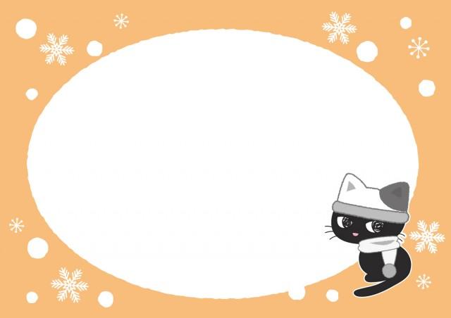 黒猫と雪のフレー…