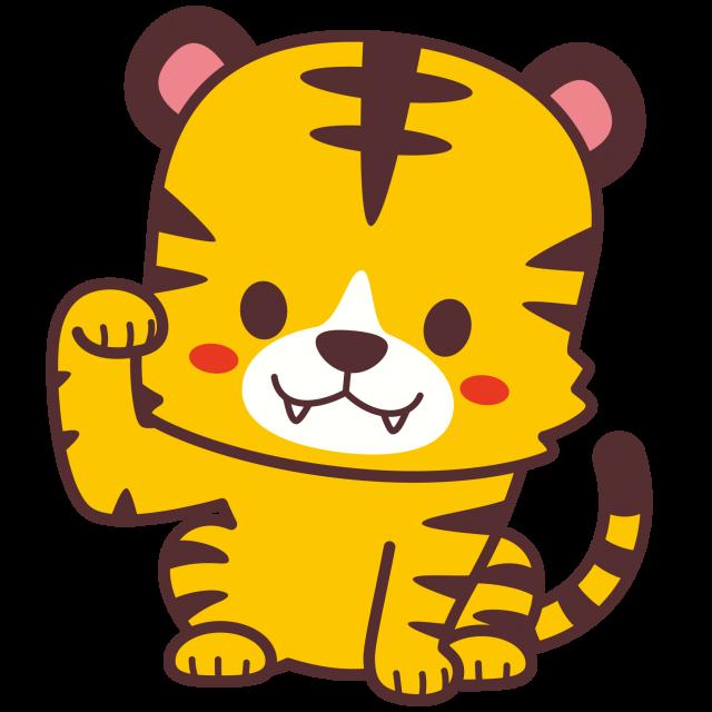無料イラスト素材:トラ<寅年>