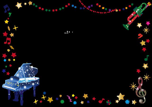クリスマスと音楽…