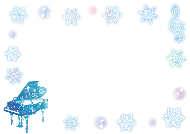 雪のピアノフレー…