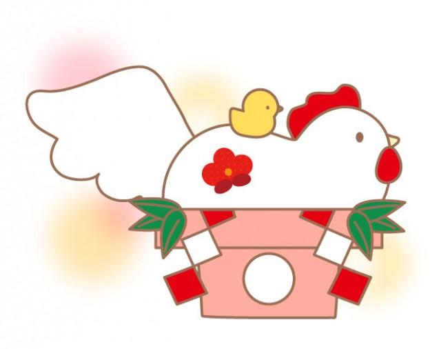 2017年酉年・鏡もちにわとり・ひよこ年賀状正月素材