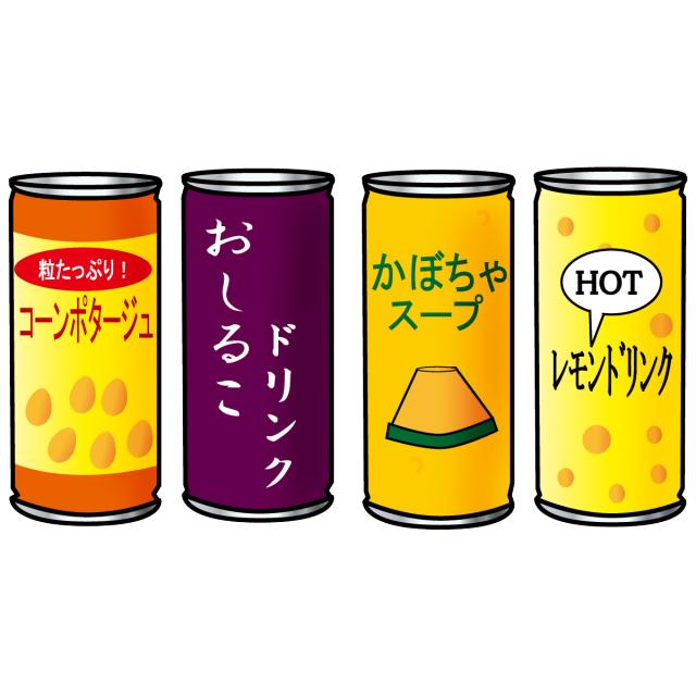 缶ジュースセット…