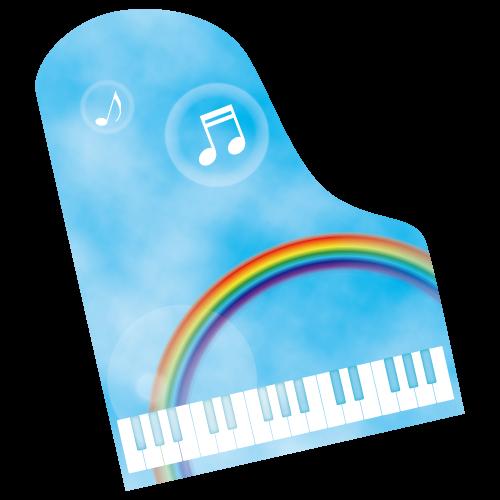 ピアノと虹のイラ…