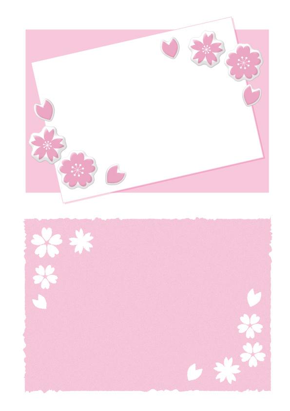 桜のメッセージカ…