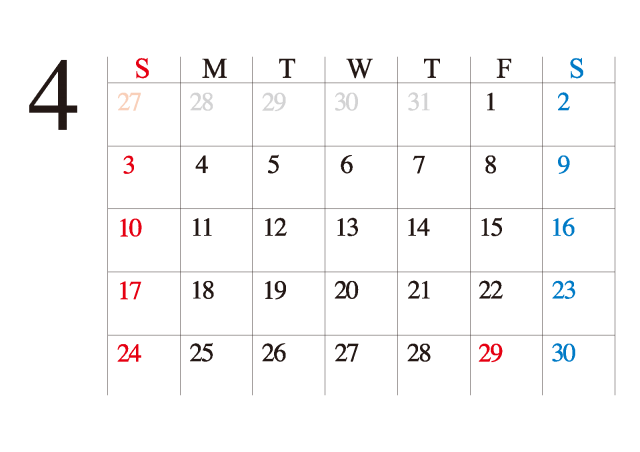 2016カレンダー】シンプル ...
