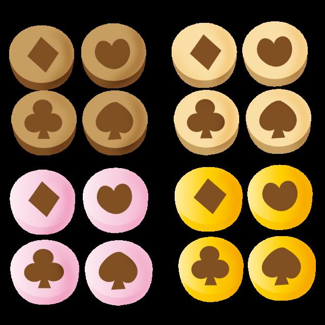 ちびクッキーアイ…