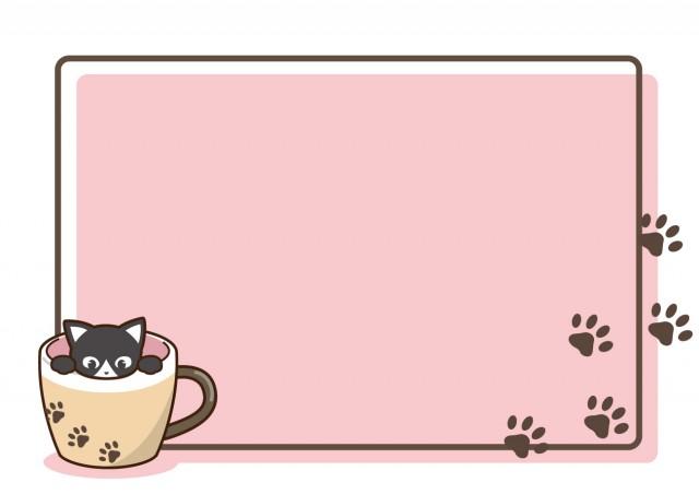 猫とマグカップの…