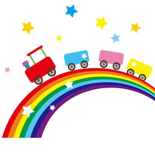 虹と電車のイラス…