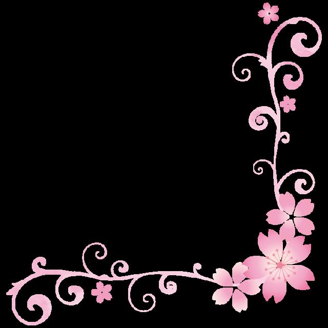 桜の花イラスト【…
