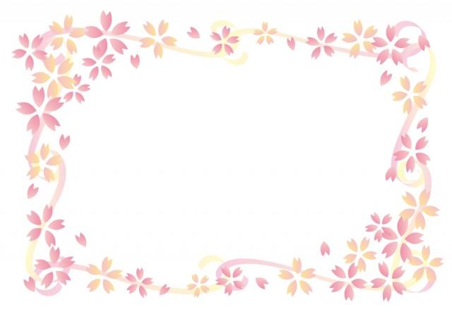 桜を使った素材の…