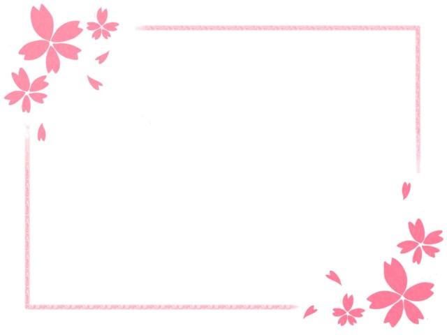 フレーム(桜)