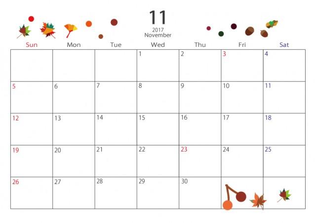 2017年度 11月カレンダー 小さなイラスト