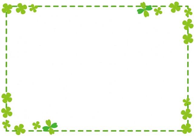 四つ葉のクローバ…