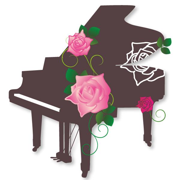 バラのピアノイラ…