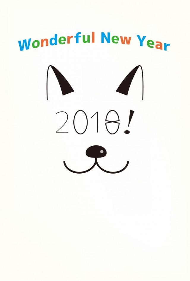可愛い犬のイラスト入り年賀状テンプレート 18戌年 柴犬 黒柴 ダックスなど イラスト系まとめ 無料イラスト 素材ラボ 素材ラボ