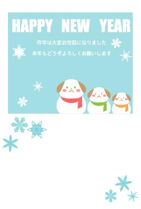 戌年年賀状 雪だ…