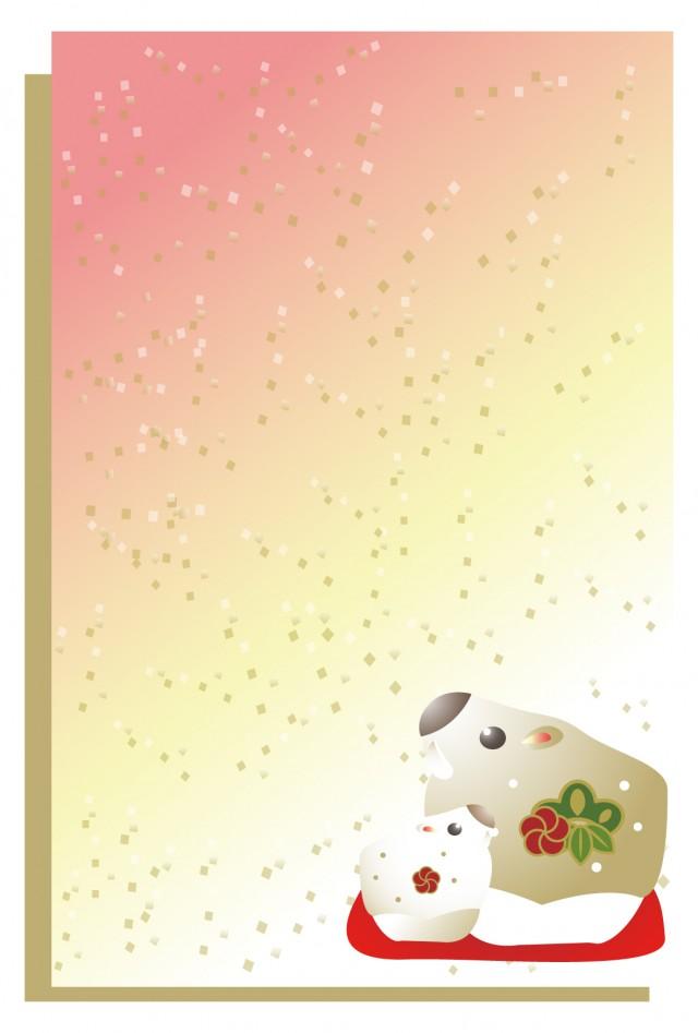イノシシの画像 p1_14