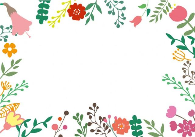 花と葉っぱのフレ…