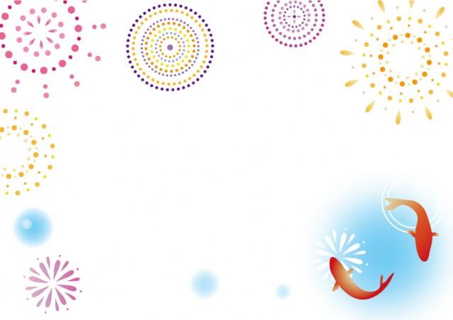 花火と金魚のフレ…