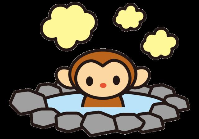 無料イラスト素材:温泉に入る ... : 塗り絵 無料ダウンロード : 無料