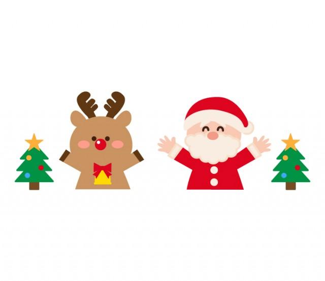 トナカイ サンタ さん クリスマス イラスト