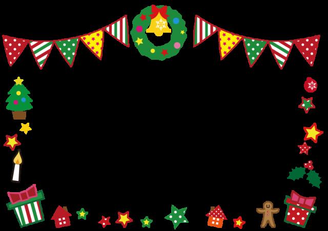 クリスマス ガー…