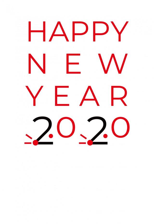 年賀状 2020 無料テンプレート かっこいい