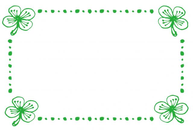 ... メッセージカード【無料印刷 : メッセージカード印刷無料 : カード