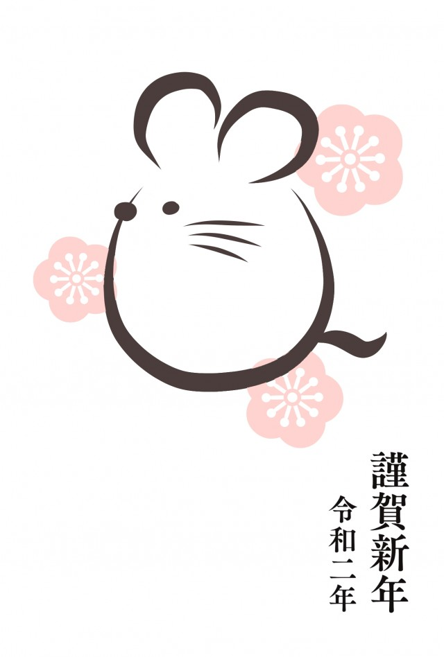 ネズミのイラスト 無料