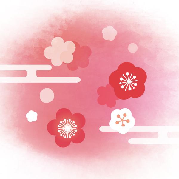 年賀状 梅の花の…