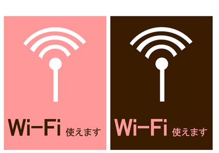 wifi で ダウンロード