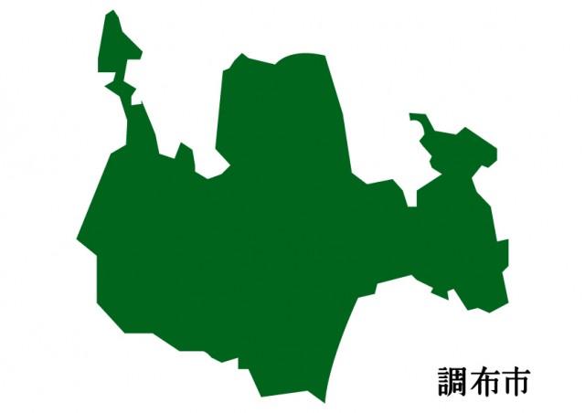 東京都調布市(ちょうふし)の地図(緑塗り) | 無料イラスト ...