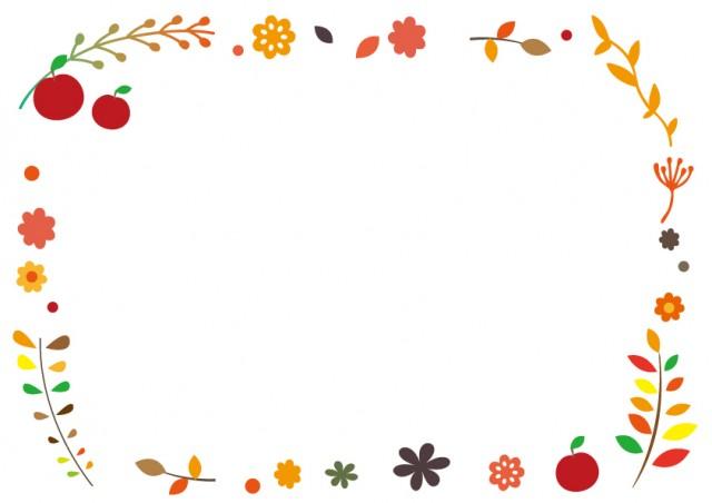 秋の葉っぱと花 …