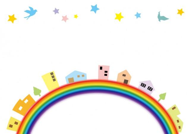 虹と街のフレーム