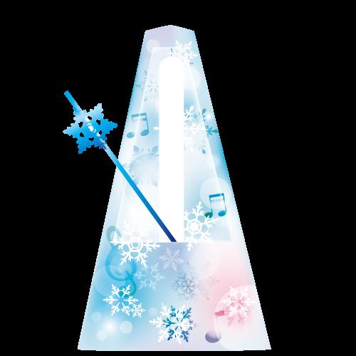 冬色メトロノーム…