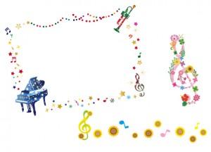 音楽のイラストのまとめ 03 イラスト系まとめ 無料イラスト 素材ラボ
