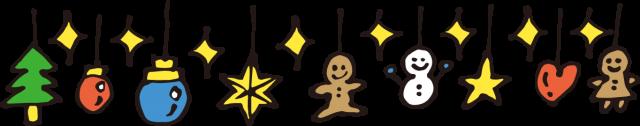 クリスマスツリーのオーナメント手書き風ライン 無料イラスト素材