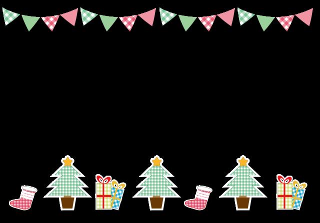 クリスマス ライン 無料イラスト素材 素材ラボ