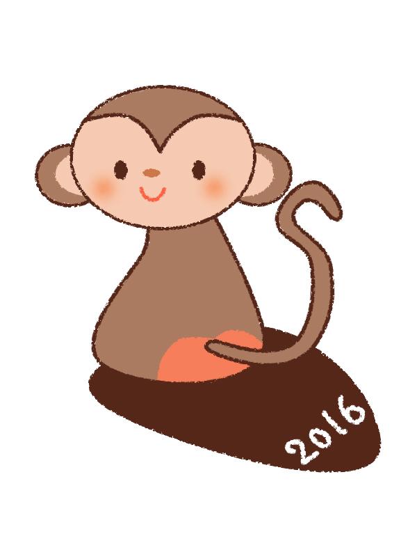 年賀状イラストお猿さん 無料イラスト素材素材ラボ