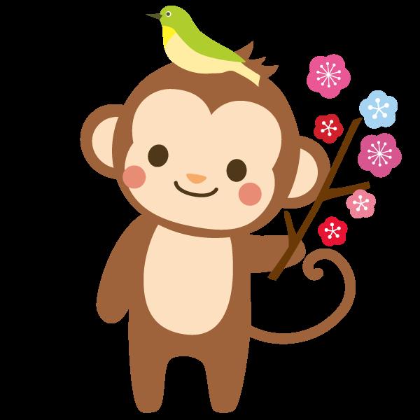 年賀状 猿とメジロのイラストjpg透過png 無料イラスト素材素材ラボ