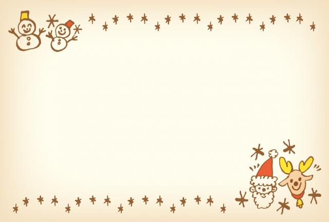レトロなクリスマスのカード 無料イラスト素材 素材ラボ
