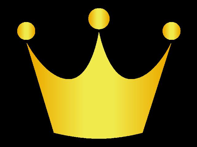 王冠 無料イラスト素材 素材ラボ