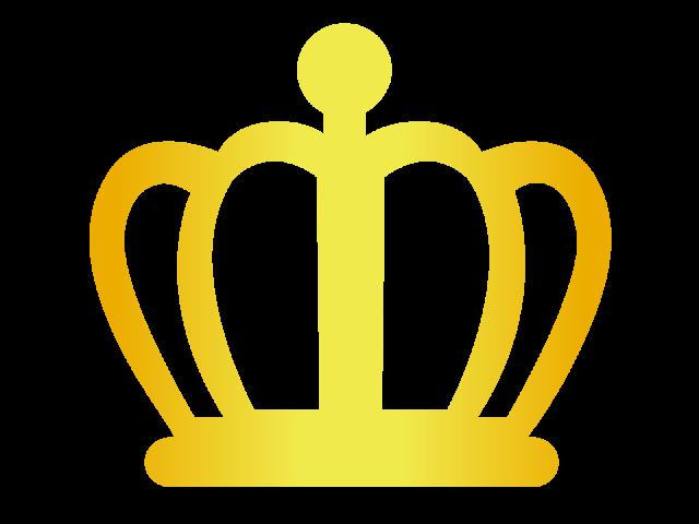王冠 無料イラスト素材素材ラボ
