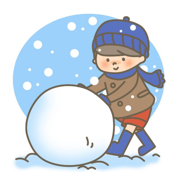 [冬]雪遊びをす…