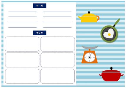 レシピカード(ス\u2026