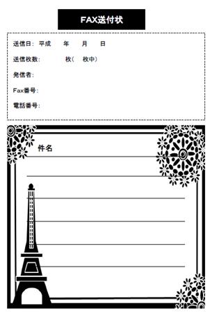 fax送付状レース柄テンプレート 無料イラスト素材素材ラボ