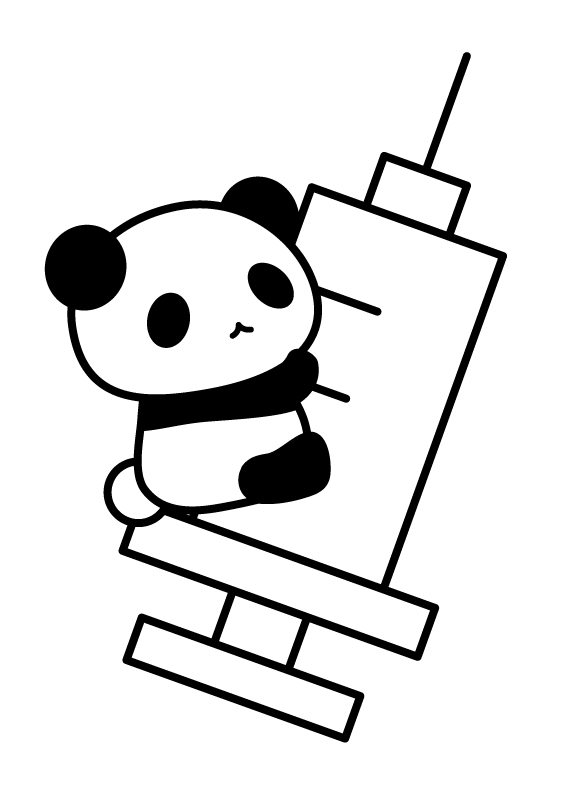 注射器とパンダちゃんイラスト素材 | 無料イラスト素材|素材ラボ